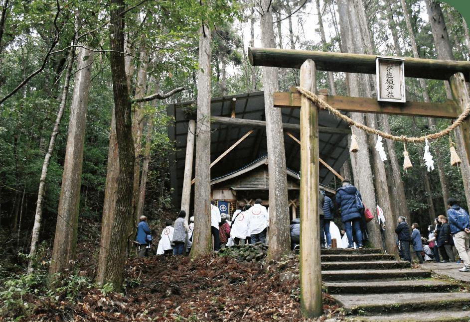 伊佐賀神社 写真