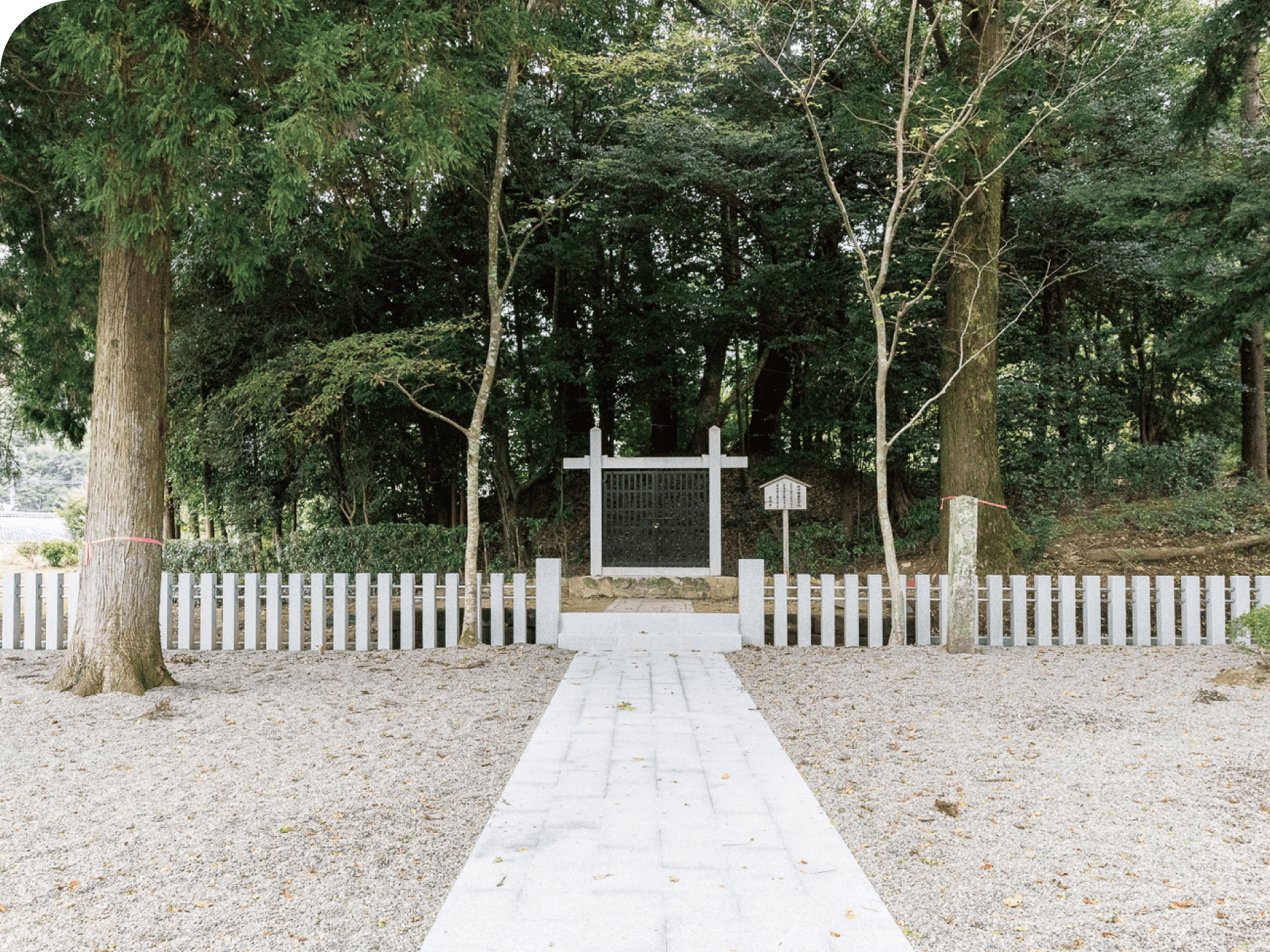 北川陵墓参考地 写真