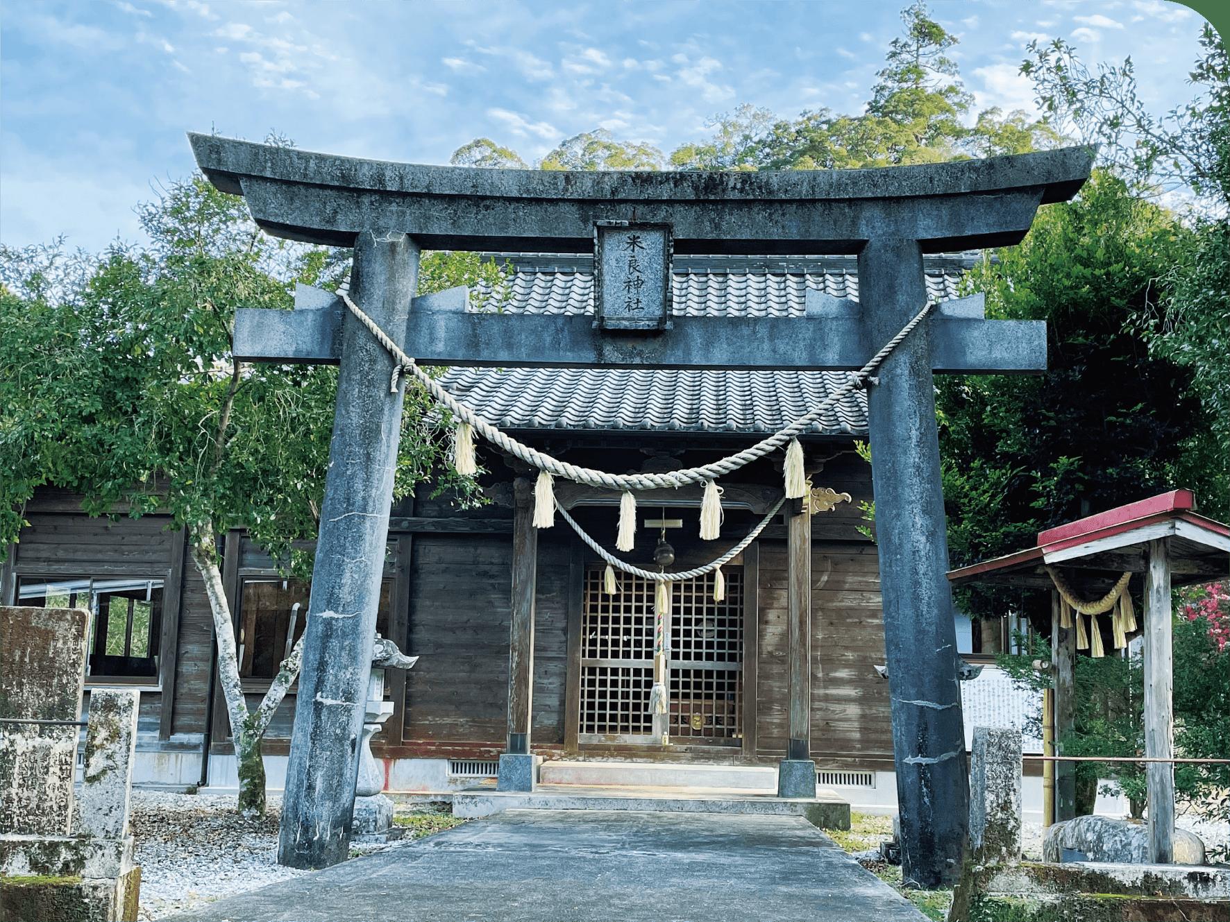 米良神社 写真