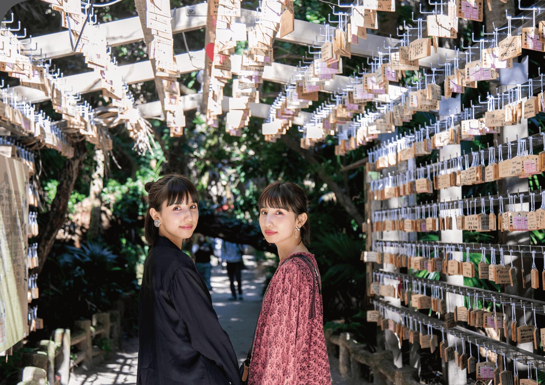 青島神社 写真