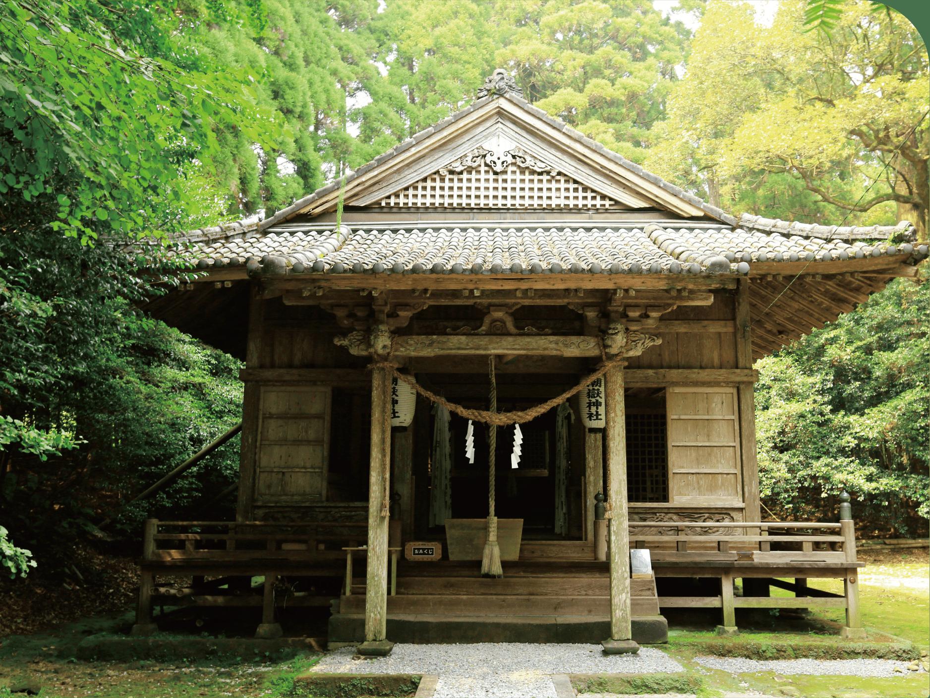 潮嶽神社 写真